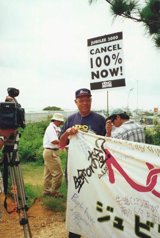 Jubilee 2000 -kampanja Okinawalla
